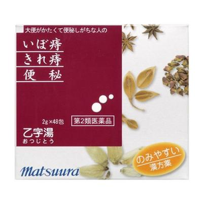 〔3〕松浦漢方 乙字湯エキス 〔細粒〕
