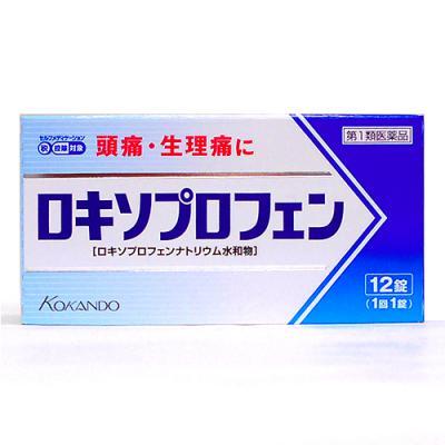 ロキソプロフェン錠「クニヒロ」