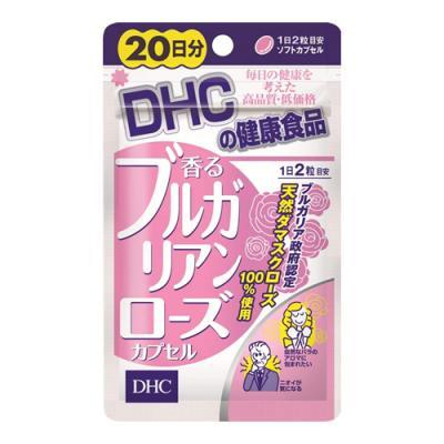 DHC 香るブルガリアンローズカプセル 40粒
