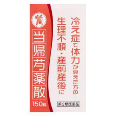 当帰芍薬散(トウキシャクヤクサン)エキス錠N「コタロー」 150錠