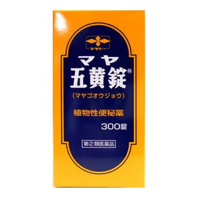 マヤ五黄(ゴオウ)錠