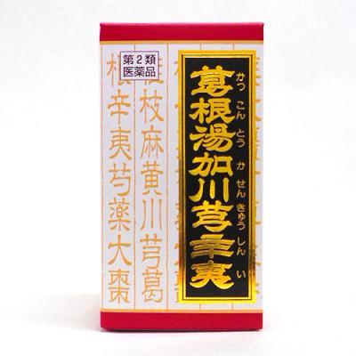 クラシエ 葛根湯加川芎辛夷(かっこんとうかせんきゅうしんい) エキス錠