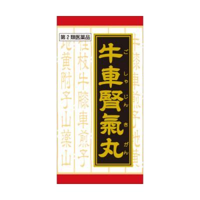 〔T-88〕クラシエ 漢方牛車腎気丸料エキス錠