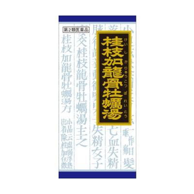 〔27〕クラシエ 漢方桂枝加竜骨牡蛎湯エキス顆粒