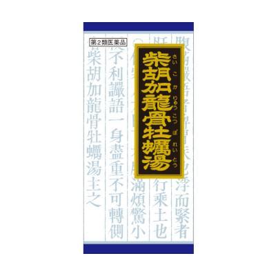 〔2〕クラシエ 漢方柴胡加竜骨牡蛎湯エキス顆粒