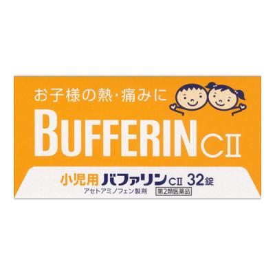 小児用 バファリンC2