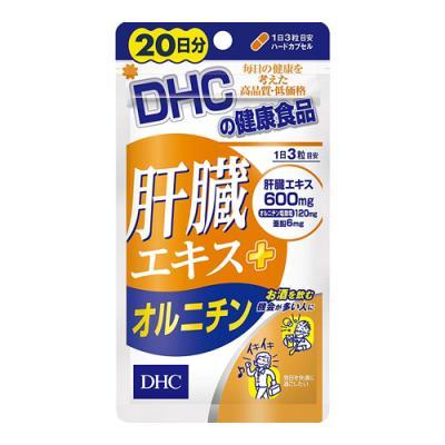 DHC 肝臓エキス+オルニチン 60粒