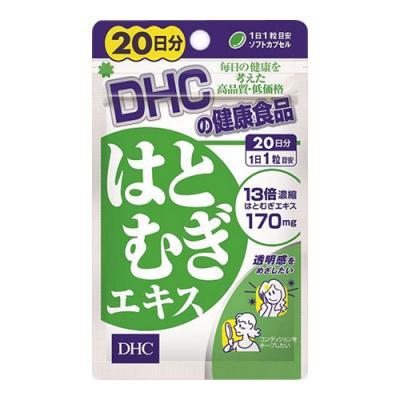DHC はとむぎエキス 20粒