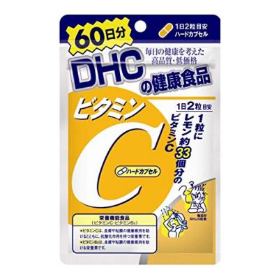 DHC ビタミンC(ハードカプセル) 120粒