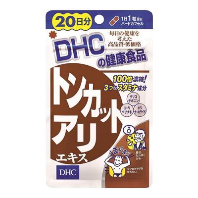 DHC トンカットアリエキス 20粒