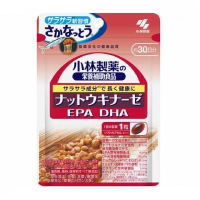 小林製薬 ナットウキナーゼ EPA DHA 30粒