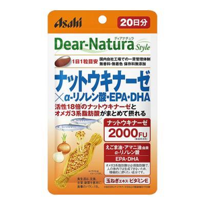 ディアナチュラスタイル ナットウキナーゼ×α-リノレン酸・EPA・DHA 20粒