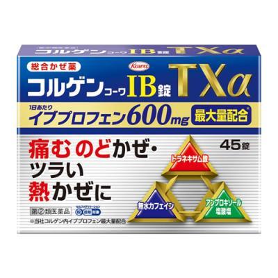 コルゲンコーワIB錠TXα