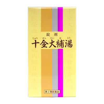 〔31〕一元製薬 錠剤 十全大補湯