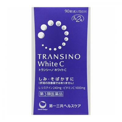 トランシーノ ホワイトC