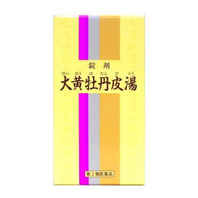 〔36〕一元製薬 錠剤 大黄牡丹皮湯 350錠