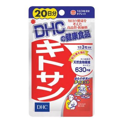 DHC キトサン 60粒