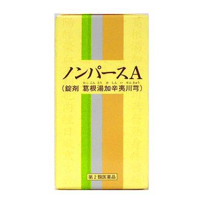 〔43〕一元製薬 ノンパースA(錠剤 葛根湯加辛夷川きゅう) 350錠