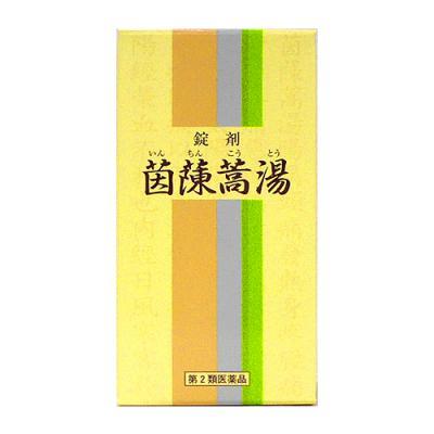 〔2〕一元製薬 錠剤 茵蔯蒿湯(いんちんこうとう) 350錠