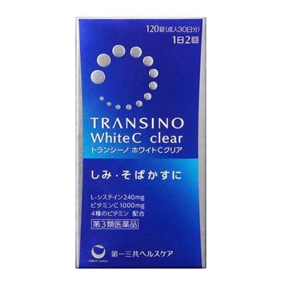 トランシーノ ホワイトCクリア