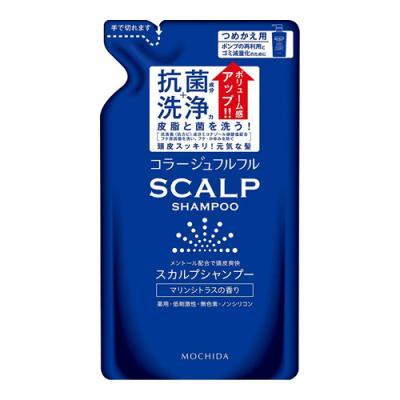 コラージュフルフル スカルプシャンプー マリンシトラスの香り 260mL (詰め替え用)