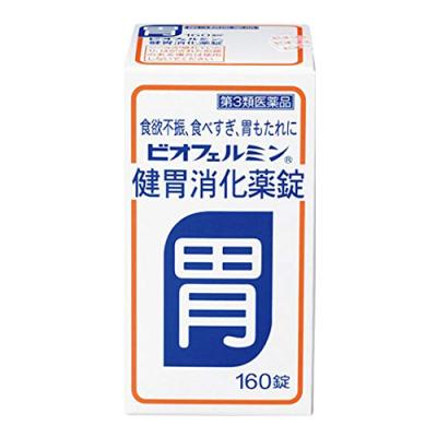 ビオフェルミン 健胃消化薬錠
