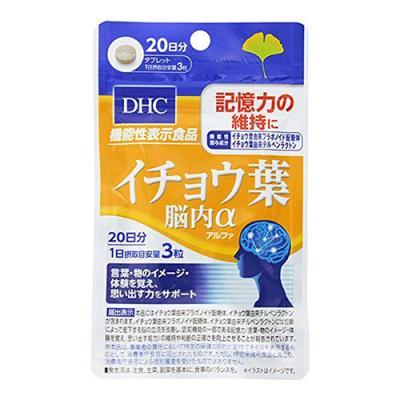 DHC イチョウ葉 脳内α(アルファ) 60粒