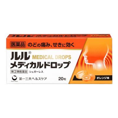 ルルメディカルドロップOオレンジ味