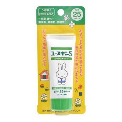 ユースキンS UVミルク 40g
