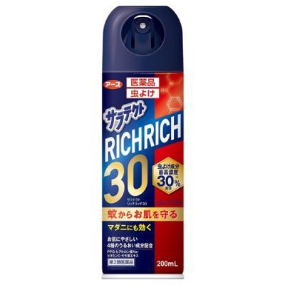 医薬品 サラテクトリッチリッチ30