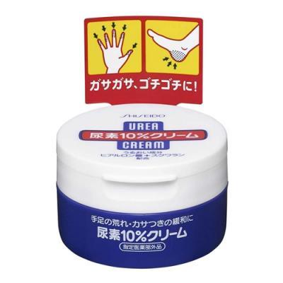 資生堂 尿素10%クリーム 100g ( ジャータイプ)