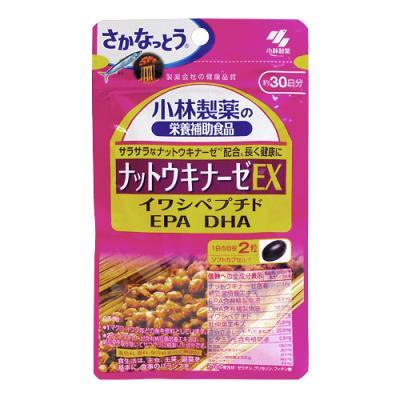 小林製薬 ナットウキナーゼ EX 60粒