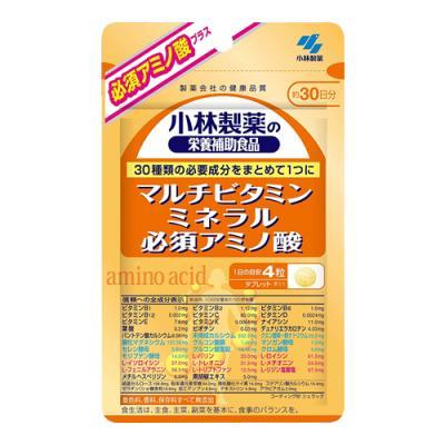 小林製薬 マルチビタミン ミネラル 必須アミノ酸 120粒