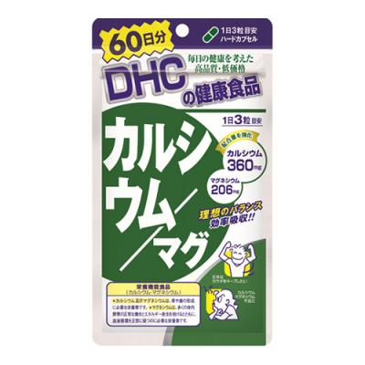 DHC カルシウム/マグ 180粒
