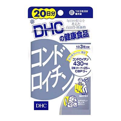 DHC コンドロイチン 60粒