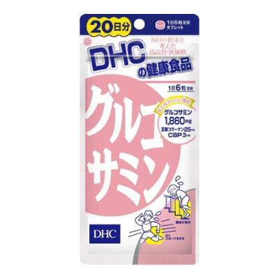 DHC グルコサミン 120粒