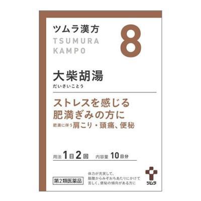 〔8〕ツムラ漢方 大柴胡湯エキス顆粒