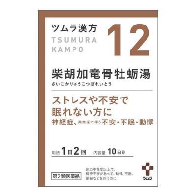 [12] ツムラ漢方 柴胡加竜骨牡蛎湯エキス顆粒