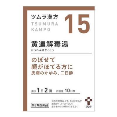 〔15〕ツムラ漢方 黄連解毒湯エキス顆粒A