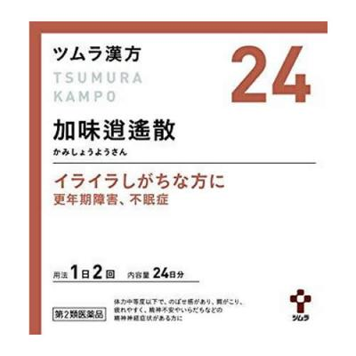 〔24〕ツムラ漢方 加味逍遙散エキス顆粒