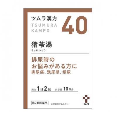〔40〕ツムラ漢方 猪苓湯エキス顆粒A
