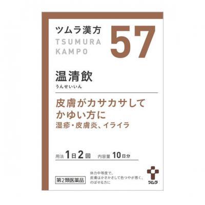〔57〕ツムラ漢方 温清飲エキス顆粒