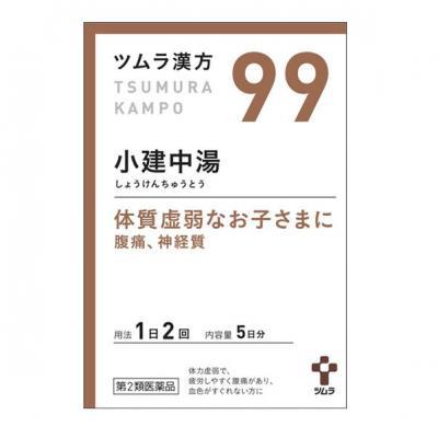 〔99〕ツムラ漢方 小建中湯エキス顆粒
