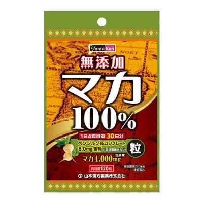 山本漢方 マカ粒100% 120粒