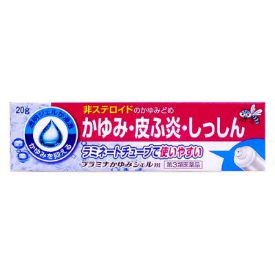 プラミナかゆみジェルm 20g