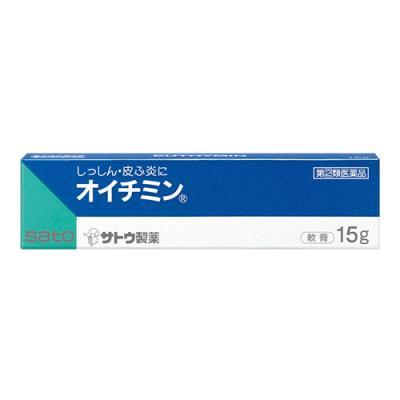 オイチミン 15g