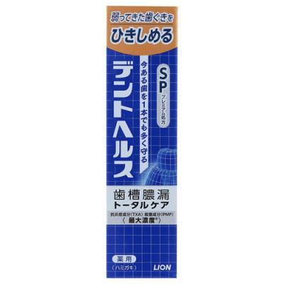 デントヘルス 薬用ハミガキ SP 30g