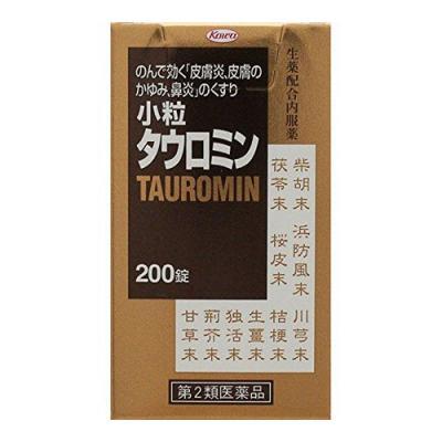 小粒 タウロミン 200錠
