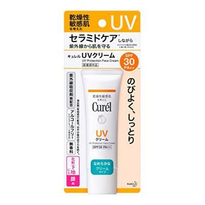 キュレル UVクリーム SPF30 PA++ 30g