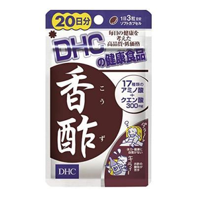 DHC 香酢 60粒